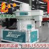 安徽木削造粒机木糠压制颗粒生产机器成套设备购买