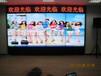 广东省深圳市42寸液晶拼接屏