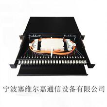 sc型24口机架式光纤配线架光缆终端盒图片
