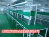 山西流水线铝型材操作台带灯工作台车间装配操作台