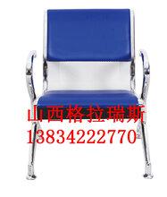 山西太原定做各种规格公共排椅机场等候医院输液等各种颜色高档排椅