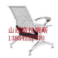 山西格拉瑞斯定制各种钢制排椅医院输液排椅机场等候排椅