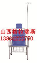 山西格拉瑞斯定制各种颜色规格钢制排椅医院输液排椅无靠背排椅