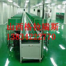 山西太原专业定做各种规格工作台防静电工作台流水线工作台各种传输设备