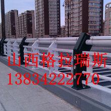 山西格拉瑞斯复合型桥梁护栏热镀锌护栏不锈钢桥梁护栏