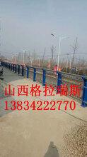 山西太原桥梁护栏河道护栏