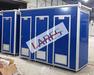 山西太原農村改造移動廁所單人移動彩鋼廁所直銷