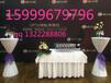 深圳出租吧桌吧椅高脚小圆桌长条桌宴会椅桌群桌布等