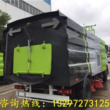 自贡厂家东风扫路车最低多少钱一辆