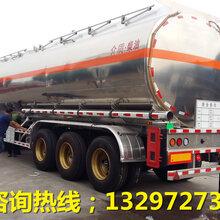 沧州运油车多少钱一辆