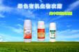 湖南獼猴桃灰斑病專用農藥