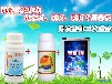 江西白芨銹病速效殺菌劑