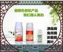 江西白芨根腐病速效殺菌劑