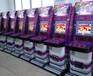 正版8台连线西游争霸游戏机价格