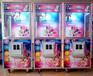 一台投币电玩抓娃娃机多少钱
