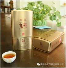 英德红茶品牌图片