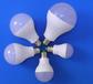 led球泡灯批发专业生产LED灯泡特价灯泡LED照明灯饰