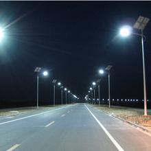 中山LED路灯42w路灯led大功率庭院路灯套件厂家直图片