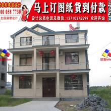 2017农村房屋别墅图小洋楼自建房农村建筑图W6