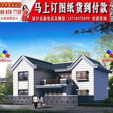 经济型房屋别墅独栋别墅15万20万户型设计图U168