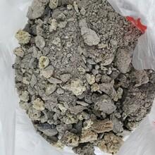 河南爐渣/鄭州焦渣銷售/河南工業爐渣圖片