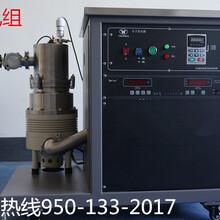 高真空排气台分子泵机组图片