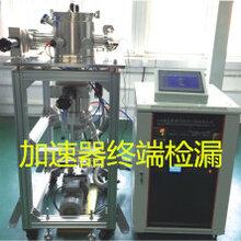 氦检漏上门服务氦质谱检漏仪