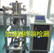 氦检 氦质谱检漏仪的基本原理_氦质谱检漏泄露率定义