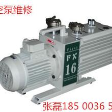 北京真空泵维修进口真空泵维修图片