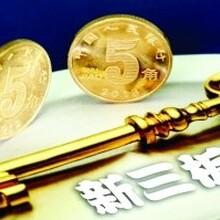 上海新三板垫资开户石墨烯润滑油有望打破润滑油市场经销的困局