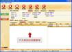 钦州汽车美容管理系统_钦州汽车美容管理软件