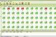 合浦酒店管理系统_酒店管理软件