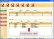 融安汽车美容管理系统互联网版