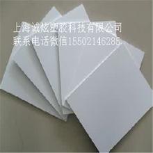 pvc建材pvc建材品牌/图片/价格_pvc建材批发