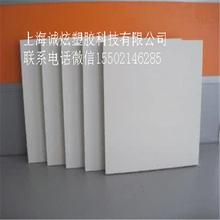 PVC塑料板加工PVC焊接PVC定制,免费拿样