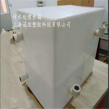 PVC水槽PVC塑料板加工PVC焊接PVC定制,免费拿样免费拿样