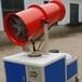 全自动风送式雾炮机是专业净化空气抑制粉尘的设备