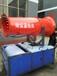 雾炮机是喷雾降尘是一种新型的降尘技术