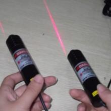 超细一字线红光激光器