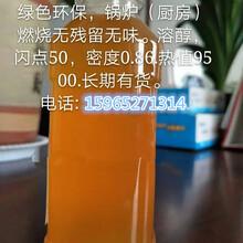 辽宁锦州当地锅炉燃料油市场、行情、价格、作用