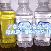 河南鹤壁环保锅炉燃料油厂家直销价格便宜月供500吨