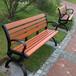 供青海公园椅和西宁园林座椅供应商