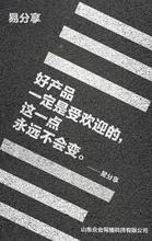 易分享拓客系统引爆全城微信扫码可群发,现面向全国招商: