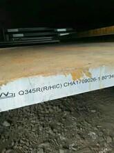 抗硫化氢腐蚀用Q345R(HIC)/Q345R(R-HIC)钢板图片