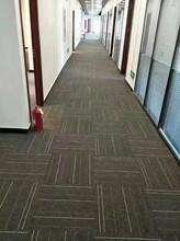 地毯厂家办公室地毯,办公地毯,方块地毯