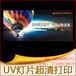 UV软膜喷绘UV灯布喷绘高清喷绘喷绘写真防滑防水大型喷绘工厂