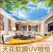 深圳UV喷绘厂家