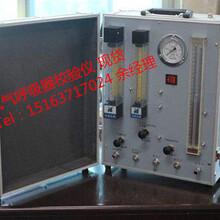 廠銷AJ12氧氣呼吸器校驗儀氧氣呼吸器必備校驗儀圖片
