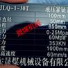 30噸礦用溜子用液壓緊鏈器YJLQ-1型手動緊鏈器品質可鑒