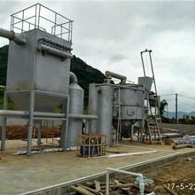 泉州专业提供热解气化炉泉州专业生产热解气化炉黄石供